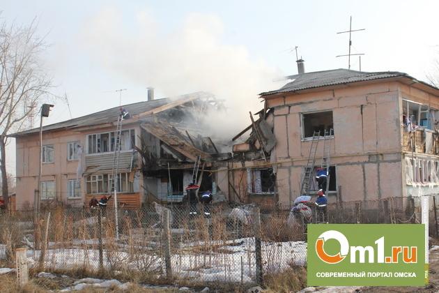 Двое пострадавших после взрыва в Конезаводе доставлены в Омск