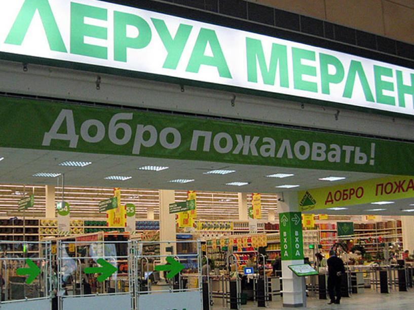 Омичка отсудила у «Леруа Мерлен» 100 000 рублей за порезанную ногу