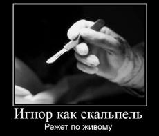 Главу Москаленок оштрафовали за невнимание к претензиям своих жителей