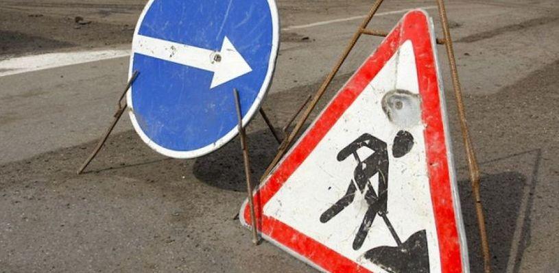 В Омске на 1,5 месяца закроют дороги возле путепровода на 15-й Рабочей (схемы)