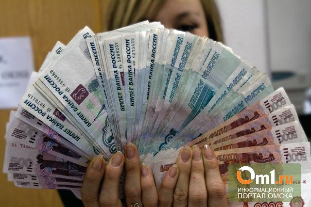 Омской пенсионерке «сняли порчу» за 121 тысячу рублей