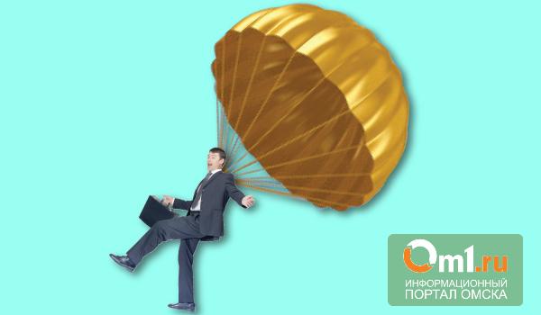 Суд насовсем лишил чиновников Омской мэрии золотых парашютов