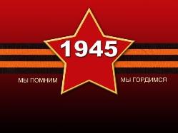 Портал Om1.ru поздравляет омичей с Днем Победы