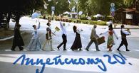 Лицейский театр в Омске отметит юбилей спектаклем-феерией