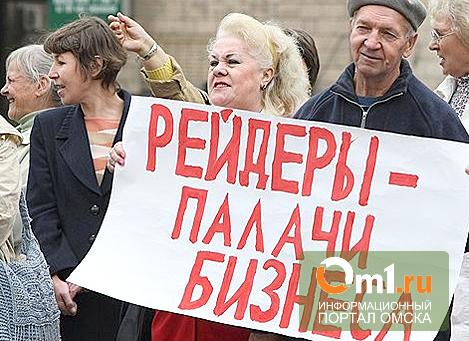 В Омске поймали рейдера, похитившего 19 миллионов рублей
