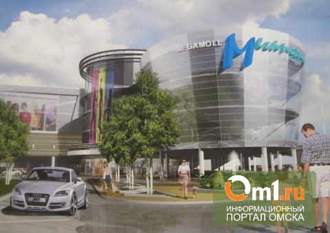 У омского «Триумфа» может появиться «брат-близнец» с кинотеатром и катком