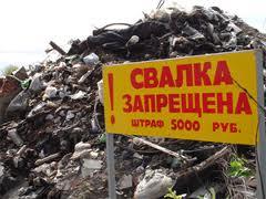 Блогеру удалось ликвидировать свалки мусора в зонах отдыха под Омском