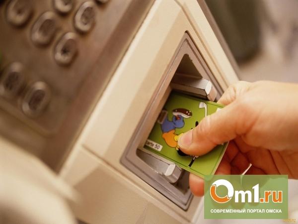 В Омской области раскрыта кража кредитной карты