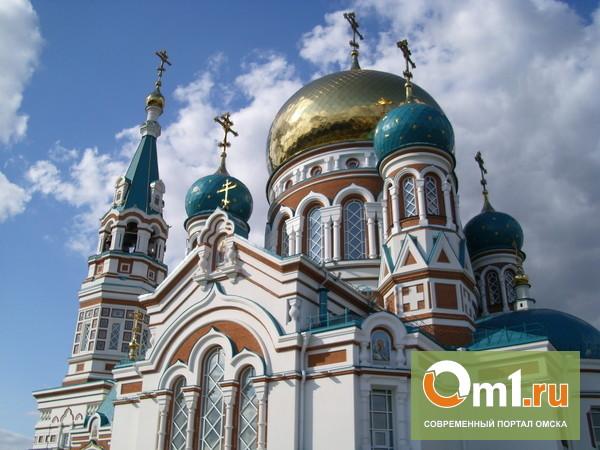 Сегодня в Омских православных храмах пройдут богослужения, посвященные Тайной вечере