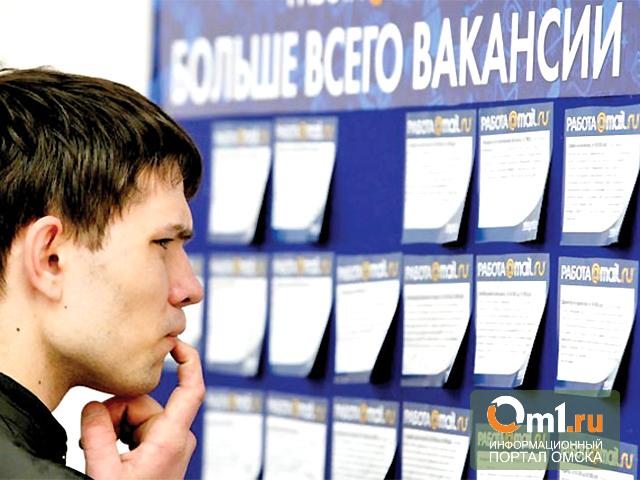 В Омской области требуются водители, грузчики и повара