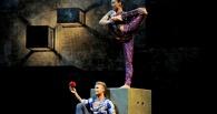 Представители «Цирка дю Солей» подтвердили причастность к «Элуазу»