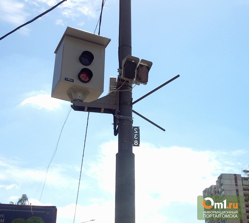В Омске на улице Масленникова появился «Робот» фиксации нарушений