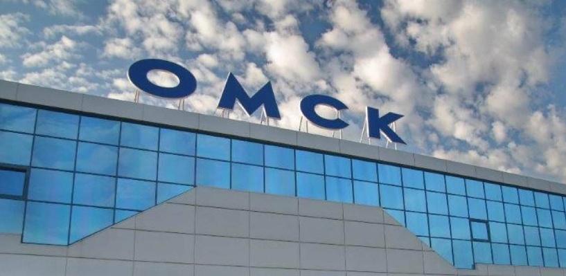 В омском аэропорту и на ЖД вокзале усилены меры безопасности