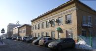Земли «Омской картографической фабрики» продадут на аукционе