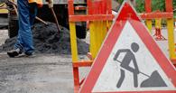 Прокуратура добивается ремонта дорог в Любинском районе через суд