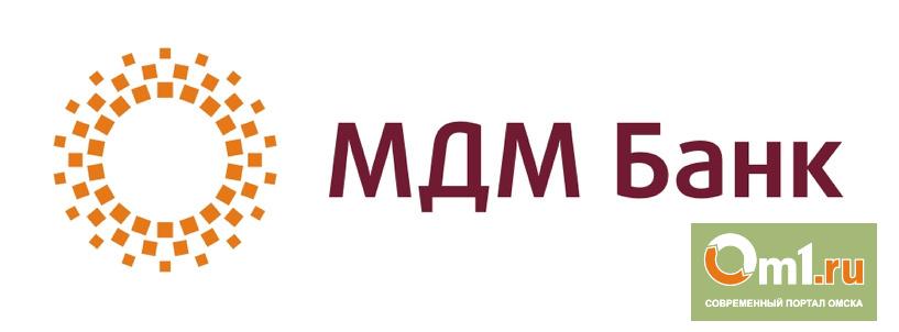 МДМ Банк запустил новую ипотечную программу «Новостройка»