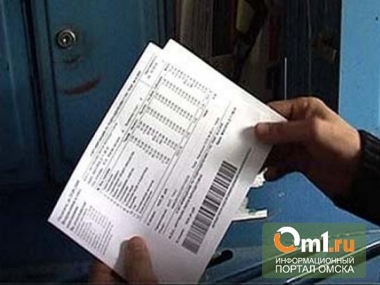 В октябре омичи получат сразу три квитанции от «ОмскВодоканала»
