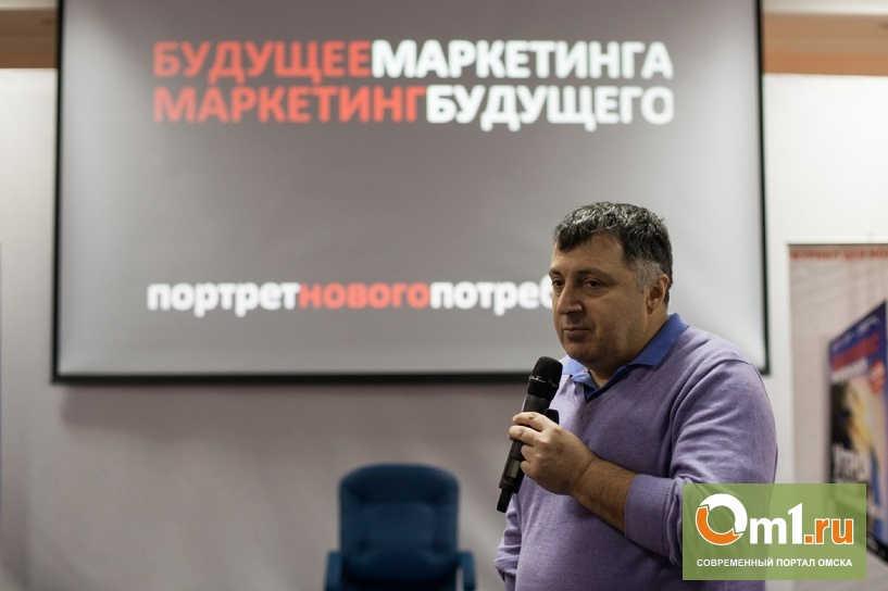Самвел Аветсян научил омских бизнесменов мыслить нестандартно