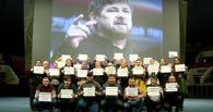 «Ты великий, Рамзан, человек!» Поклонники сняли клип на оду Кадырову