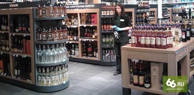 Антиконституционно: правительство отказалось повышать алкогольный ценз до 21 года