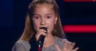 Юная омичка не смогла пройти в следующий тур шоу «Голос. Дети-3»