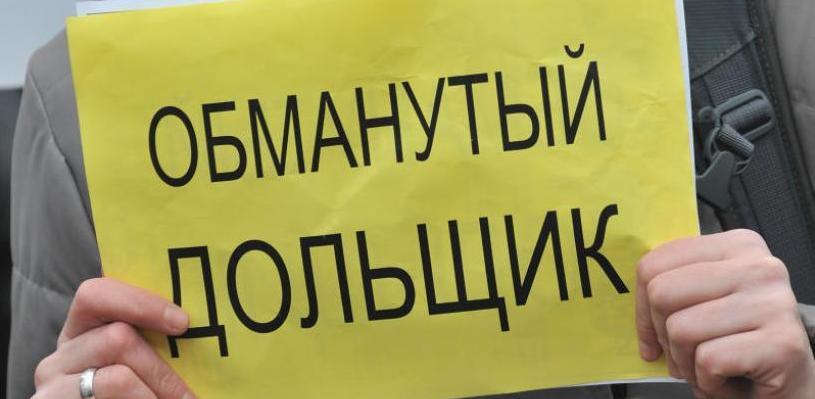 Омского бизнесмена будут судить за обман дольщиков на 12 млн рублей