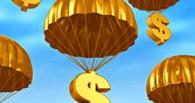 В Уставе Омска тоже нашли незаконные «золотые парашюты»