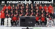 Хоккеисты «Авангарда» верят, что выйдут в плей-офф