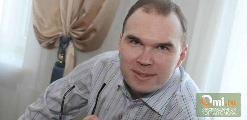 Отец депутата Сокина приобрел земельный участок за 900 тысяч рублей