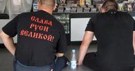 Санкции Запада и международная изоляция волнует лишь треть россиян