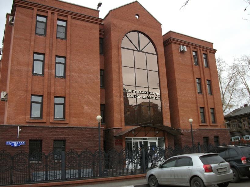В Омске неизвестный сообщил о бомбе в Арбитражном суде