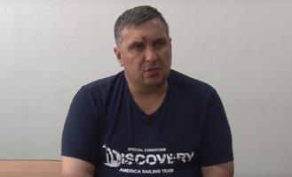 ФСБ опубликовала видео допроса командира задержанных в Крыму диверсантов