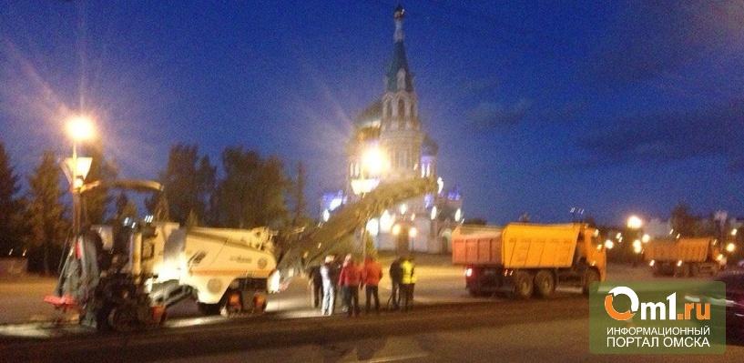 В центре Омска начался ремонт дорог (фото)