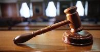 Убийцам школьницы из Называевска вынесли приговор