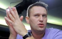 Навальный хочет стать президентом России