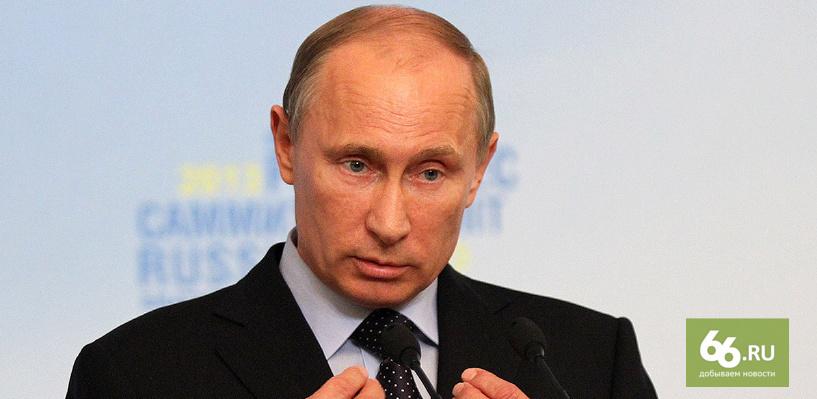 Окружение Владимира Путина вывело из России 2 млрд долларов через офшорные компании