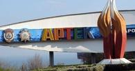 Три тысячи за день: путевка в «Артек» будет стоить 65 тыс. рублей