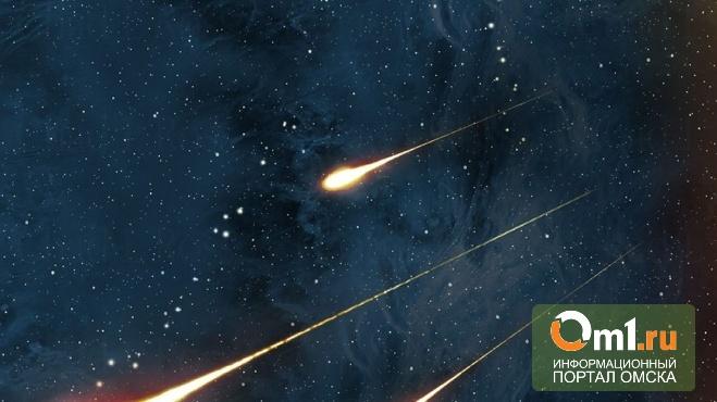 На следующей неделе над Землей прольется метеоритный дождь