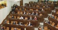 Российские сенаторы отказались от поездок в США из-за санкций