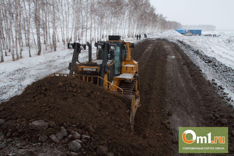 В Омске началось строительство новой объездной дороги