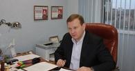 В Омске ликвидировали Корпорацию развития, возглавляемую Федюниным