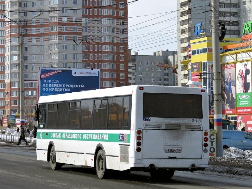 В Омске изменился маршрут