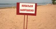 В Омске открыли пляжи, но запретили купаться в Иртыше