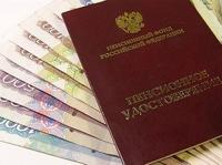 На пенсии крымчанам правительство России потратит 36 миллиардов