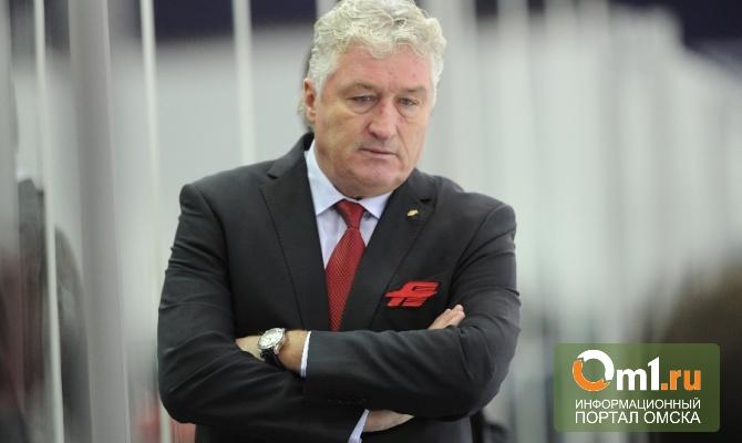 Последние матчи «регулярки» могут повлиять на судьбу Ржиги в Омске