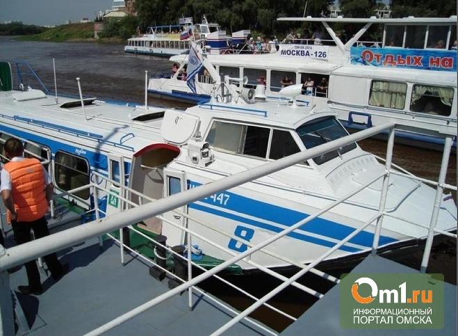 «Омский речной порт» поднял тариф на перевозки почти в два раза