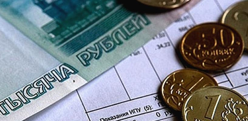 Пенсионеров освободят от платы за капремонт