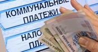 Омский педагогический университет завышал плату за проживание в общежитии