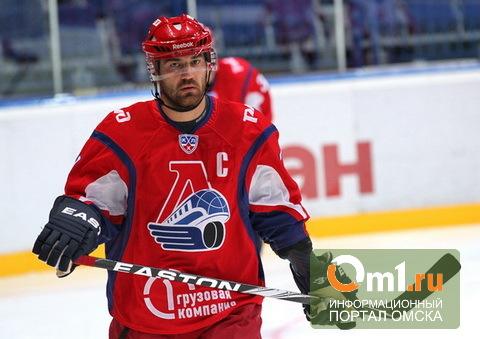 Бывшего капитана «Авангарда» выгнали из «Локомотива»