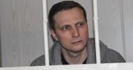 Экс-банкир и беглый депутат Дмитриев выступил в суде с последним словом